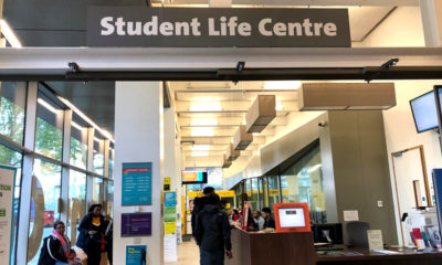 Indicates entrance to Student Life Centre