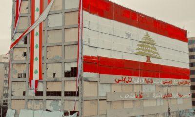 Tripoli, Lebanon. - Omar Imady